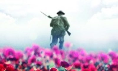 Private Peaceful Promotional Poster